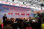 中国奶山羊健康养殖与羊奶加工国际研讨会暨中国羊乳之都命名大会
