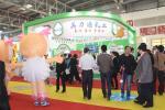 2014北京展会羊奶100网采访美力源