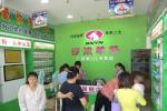 广西电视台采访莎浓羊奶专卖店