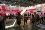 上海CBME孕婴童展再掀美羚羊奶热潮