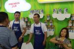 智立方羊奶2015上海展会接受采访