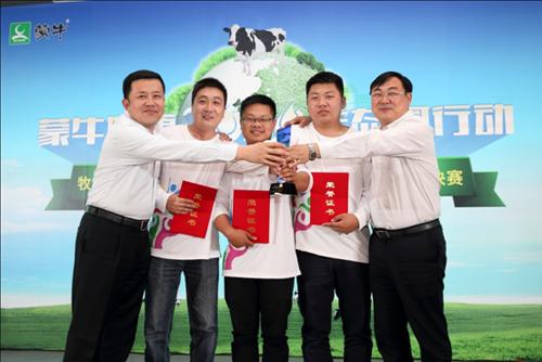 华南大区团队以《服务转型 牛人先行》的创新技术课题获得金牛奖